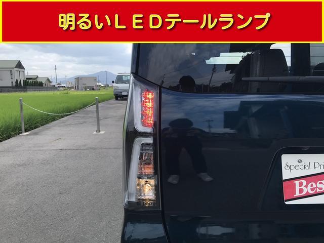カスタムRS 両側パワスラ 運転席ロングスライドシート スマートキー プッシュスタート LEDヘッドライト ミラクルオープンドア スマアシ 純正アルミ ステアリングスイッチ オートエアコン オートライト ETC(18枚目)