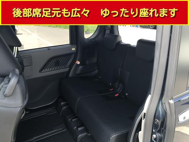 カスタムRS 両側パワスラ 運転席ロングスライドシート スマートキー プッシュスタート LEDヘッドライト ミラクルオープンドア スマアシ 純正アルミ ステアリングスイッチ オートエアコン オートライト ETC(24枚目)