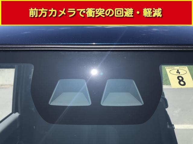 カスタムRS 両側パワスラ 運転席ロングスライドシート スマートキー プッシュスタート LEDヘッドライト ミラクルオープンドア スマアシ 純正アルミ ステアリングスイッチ オートエアコン オートライト ETC(30枚目)