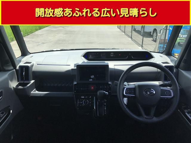 カスタムRS 両側パワスラ 運転席ロングスライドシート スマートキー プッシュスタート LEDヘッドライト ミラクルオープンドア スマアシ 純正アルミ ステアリングスイッチ オートエアコン オートライト ETC(31枚目)