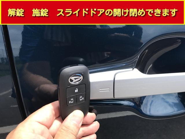 カスタムRS 両側パワスラ 運転席ロングスライドシート スマートキー プッシュスタート LEDヘッドライト ミラクルオープンドア スマアシ 純正アルミ ステアリングスイッチ オートエアコン オートライト ETC(43枚目)
