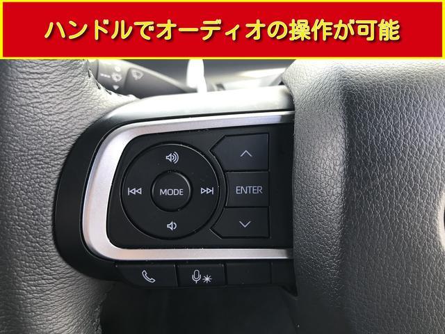 カスタムRS 両側パワスラ 運転席ロングスライドシート スマートキー プッシュスタート LEDヘッドライト ミラクルオープンドア スマアシ 純正アルミ ステアリングスイッチ オートエアコン オートライト ETC(50枚目)