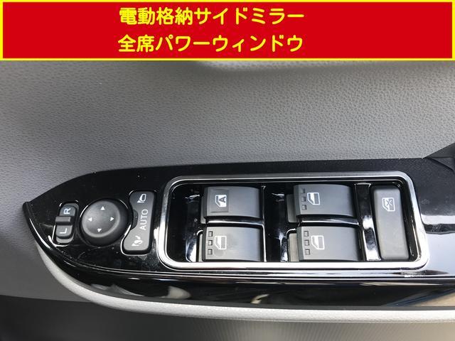 カスタムRS 両側パワスラ 運転席ロングスライドシート スマートキー プッシュスタート LEDヘッドライト ミラクルオープンドア スマアシ 純正アルミ ステアリングスイッチ オートエアコン オートライト ETC(56枚目)