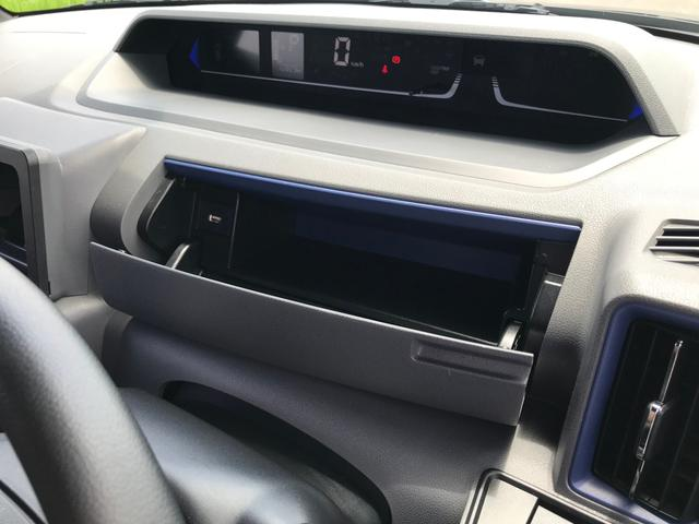 カスタムRS 両側パワスラ 運転席ロングスライドシート スマートキー プッシュスタート LEDヘッドライト ミラクルオープンドア スマアシ 純正アルミ ステアリングスイッチ オートエアコン オートライト ETC(57枚目)