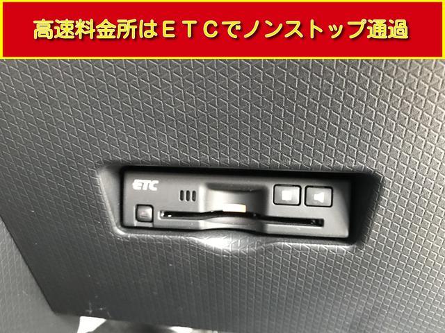 カスタムRS 両側パワスラ 運転席ロングスライドシート スマートキー プッシュスタート LEDヘッドライト ミラクルオープンドア スマアシ 純正アルミ ステアリングスイッチ オートエアコン オートライト ETC(63枚目)