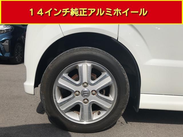 PZターボスペシャル 両側パワースライドドア 社外ナビ 地デジ HIDヘッドライト オートサイドステップ オートエアコン(18枚目)