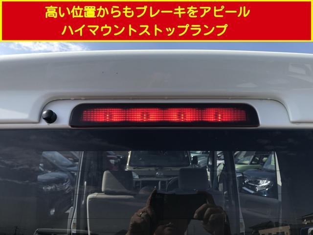 PZターボスペシャル 両側パワースライドドア 社外ナビ 地デジ HIDヘッドライト オートサイドステップ オートエアコン(20枚目)