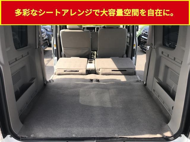 PZターボスペシャル 両側パワースライドドア 社外ナビ 地デジ HIDヘッドライト オートサイドステップ オートエアコン(25枚目)