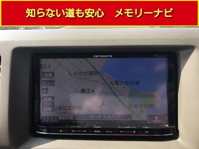 PZターボスペシャル 両側パワースライドドア 社外ナビ 地デジ HIDヘッドライト オートサイドステップ オートエアコン(41枚目)