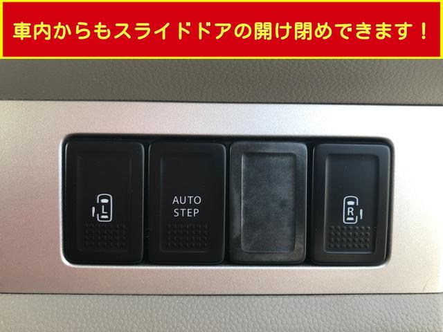 PZターボスペシャル 両側パワースライドドア 社外ナビ 地デジ HIDヘッドライト オートサイドステップ オートエアコン(43枚目)