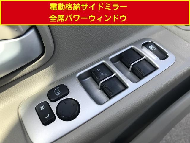PZターボスペシャル 両側パワースライドドア 社外ナビ 地デジ HIDヘッドライト オートサイドステップ オートエアコン(46枚目)