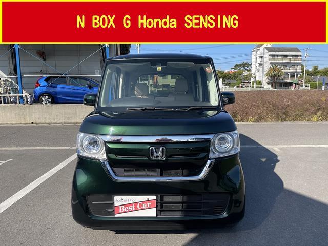 Gホンダセンシング 衝突軽減ブレーキ・誤発進抑制機能・後方誤発進抑制機能搭載 追従機能付クルーズコントロール 車線維持支援システム搭載 LEDヘッドライト スマートキー プッシュスタート 両側スライドドア(6枚目)