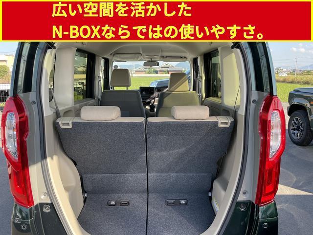 Gホンダセンシング 衝突軽減ブレーキ・誤発進抑制機能・後方誤発進抑制機能搭載 追従機能付クルーズコントロール 車線維持支援システム搭載 LEDヘッドライト スマートキー プッシュスタート 両側スライドドア(25枚目)