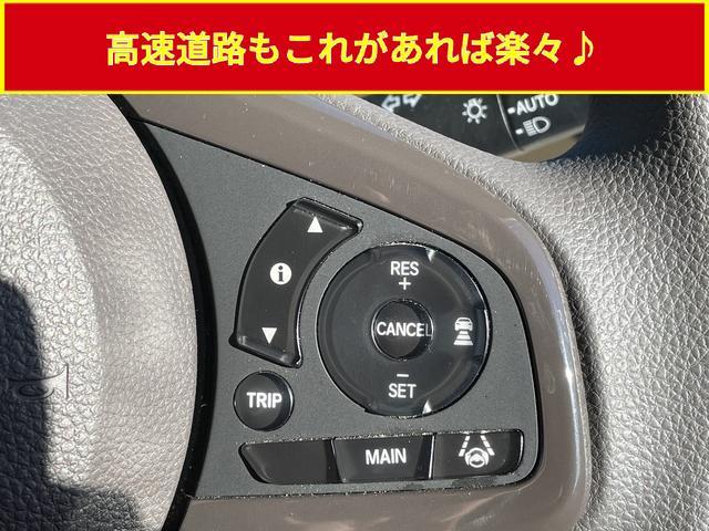 Gホンダセンシング 衝突軽減ブレーキ・誤発進抑制機能・後方誤発進抑制機能搭載 追従機能付クルーズコントロール 車線維持支援システム搭載 LEDヘッドライト スマートキー プッシュスタート 両側スライドドア(47枚目)
