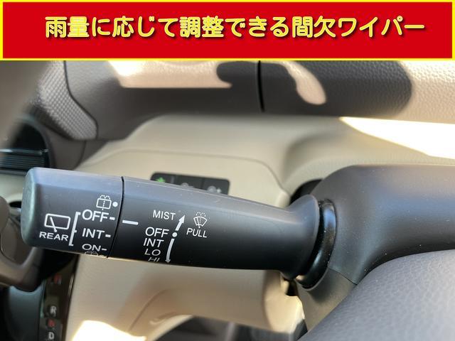 Gホンダセンシング 衝突軽減ブレーキ・誤発進抑制機能・後方誤発進抑制機能搭載 追従機能付クルーズコントロール 車線維持支援システム搭載 LEDヘッドライト スマートキー プッシュスタート 両側スライドドア(49枚目)