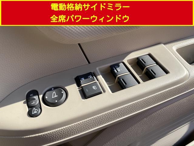 Gホンダセンシング 衝突軽減ブレーキ・誤発進抑制機能・後方誤発進抑制機能搭載 追従機能付クルーズコントロール 車線維持支援システム搭載 LEDヘッドライト スマートキー プッシュスタート 両側スライドドア(53枚目)