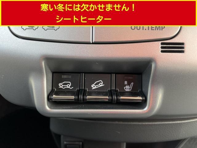 X プラスライン製 フロントバンパー リアバンパー スキッドバンパー マフラー LEDナンバーキット トーヨーオープンカントリータイヤ リフトアップKLC轟30mm レーダーブレーキサポート 社外ナビ(60枚目)