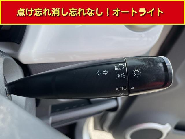 X プラスライン製 フロントバンパー リアバンパー スキッドバンパー マフラー LEDナンバーキット トーヨーオープンカントリータイヤ リフトアップKLC轟30mm レーダーブレーキサポート 社外ナビ(63枚目)