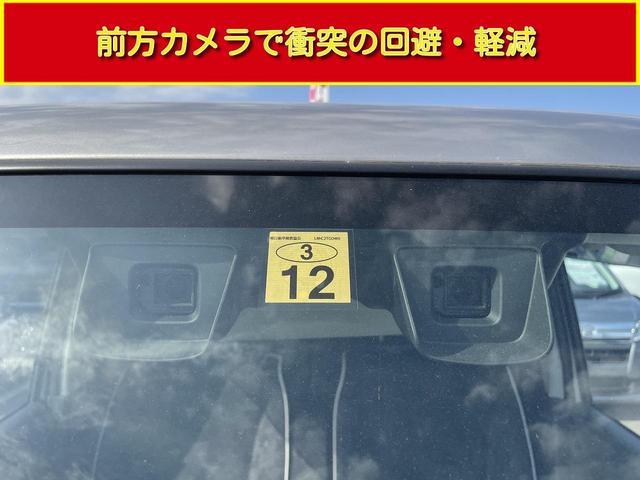 X プラスライン製 フロントバンパー リアバンパー スキッドバンパー マフラー LEDナンバーキット トーヨーオープンカントリータイヤ リフトアップKLC轟30mm レーダーブレーキサポート 社外ナビ(69枚目)