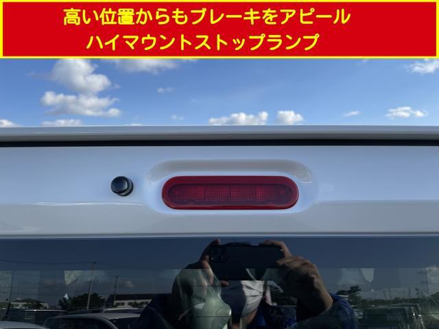 XC 4WD デュアルセンサーブレーキサポート 誤発信抑制機能 LEDヘッドライト クルーズコントロール ハイビームアシスト ヘッドランプウォッシャー 前席シートヒーター オートライト スマートキー(22枚目)