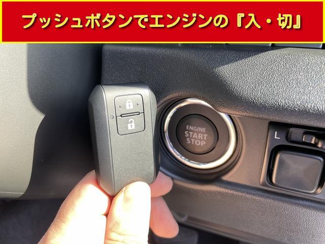 XC 4WD デュアルセンサーブレーキサポート 誤発信抑制機能 LEDヘッドライト クルーズコントロール ハイビームアシスト ヘッドランプウォッシャー 前席シートヒーター オートライト スマートキー(34枚目)