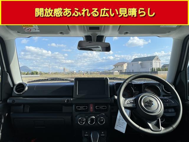 XC 4WD デュアルセンサーブレーキサポート 誤発信抑制機能 LEDヘッドライト クルーズコントロール ハイビームアシスト ヘッドランプウォッシャー 前席シートヒーター オートライト スマートキー(36枚目)