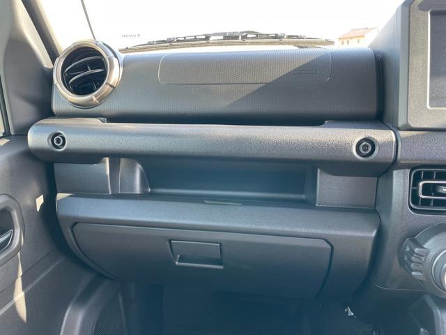 XC 4WD デュアルセンサーブレーキサポート 誤発信抑制機能 LEDヘッドライト クルーズコントロール ハイビームアシスト ヘッドランプウォッシャー 前席シートヒーター オートライト スマートキー(42枚目)