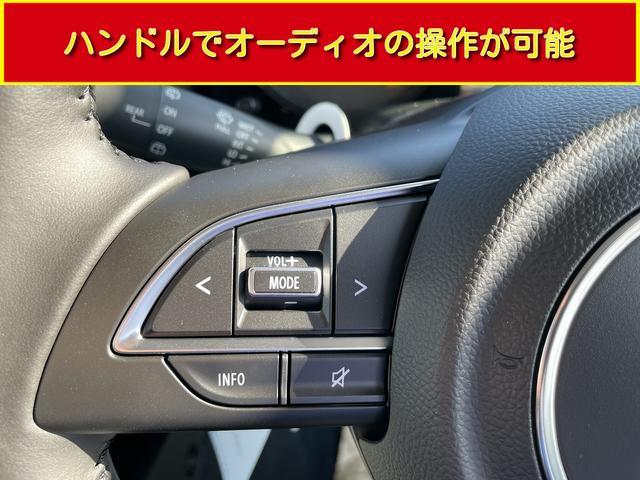 XC 4WD デュアルセンサーブレーキサポート 誤発信抑制機能 LEDヘッドライト クルーズコントロール ハイビームアシスト ヘッドランプウォッシャー 前席シートヒーター オートライト スマートキー(43枚目)
