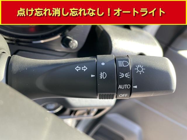 XC 4WD デュアルセンサーブレーキサポート 誤発信抑制機能 LEDヘッドライト クルーズコントロール ハイビームアシスト ヘッドランプウォッシャー 前席シートヒーター オートライト スマートキー(45枚目)