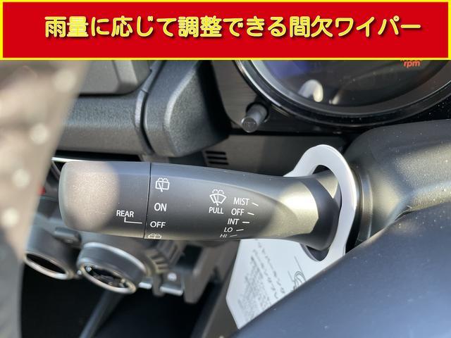 XC 4WD デュアルセンサーブレーキサポート 誤発信抑制機能 LEDヘッドライト クルーズコントロール ハイビームアシスト ヘッドランプウォッシャー 前席シートヒーター オートライト スマートキー(46枚目)