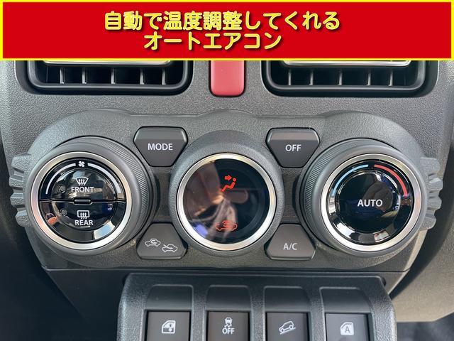 XC 4WD デュアルセンサーブレーキサポート 誤発信抑制機能 LEDヘッドライト クルーズコントロール ハイビームアシスト ヘッドランプウォッシャー 前席シートヒーター オートライト スマートキー(48枚目)