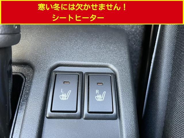 XC 4WD デュアルセンサーブレーキサポート 誤発信抑制機能 LEDヘッドライト クルーズコントロール ハイビームアシスト ヘッドランプウォッシャー 前席シートヒーター オートライト スマートキー(57枚目)