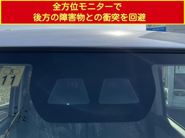 Xセレクション 運転席ロングスライドシート ミラクルオープンドア 左側パワースライドドア 前席シートヒーター スマートアシスト スマートキー プッシュスタート LEDヘッドライト オートライト オートエアコン(18枚目)