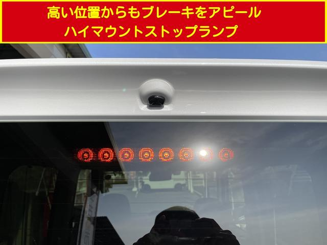 Xセレクション 運転席ロングスライドシート ミラクルオープンドア 左側パワースライドドア 前席シートヒーター スマートアシスト スマートキー プッシュスタート LEDヘッドライト オートライト オートエアコン(19枚目)