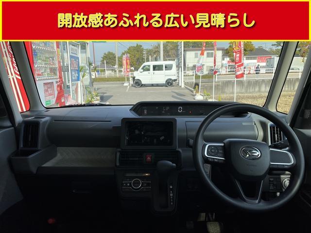 Xセレクション 運転席ロングスライドシート ミラクルオープンドア 左側パワースライドドア 前席シートヒーター スマートアシスト スマートキー プッシュスタート LEDヘッドライト オートライト オートエアコン(26枚目)