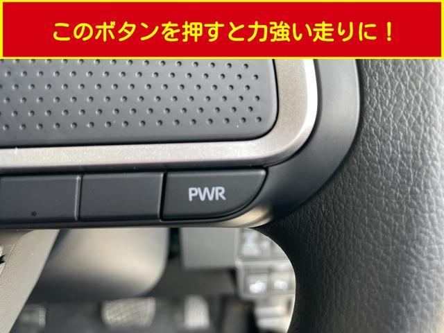 Xセレクション 運転席ロングスライドシート ミラクルオープンドア 左側パワースライドドア 前席シートヒーター スマートアシスト スマートキー プッシュスタート LEDヘッドライト オートライト オートエアコン(41枚目)