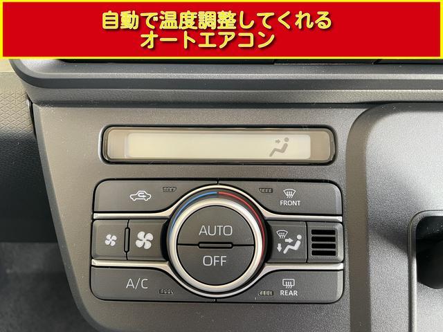 Xセレクション 運転席ロングスライドシート ミラクルオープンドア 左側パワースライドドア 前席シートヒーター スマートアシスト スマートキー プッシュスタート LEDヘッドライト オートライト オートエアコン(43枚目)