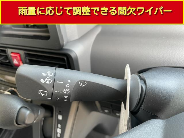 Xセレクション 運転席ロングスライドシート ミラクルオープンドア 左側パワースライドドア 前席シートヒーター スマートアシスト スマートキー プッシュスタート LEDヘッドライト オートライト オートエアコン(46枚目)