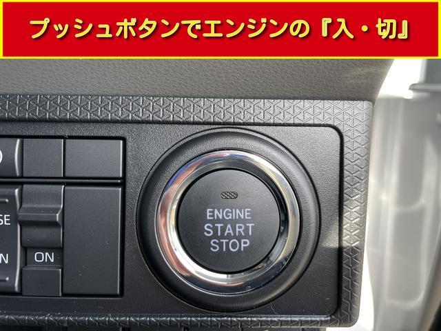 Xセレクション 運転席ロングスライドシート ミラクルオープンドア 左側パワースライドドア 前席シートヒーター スマートアシスト スマートキー プッシュスタート LEDヘッドライト オートライト オートエアコン(48枚目)