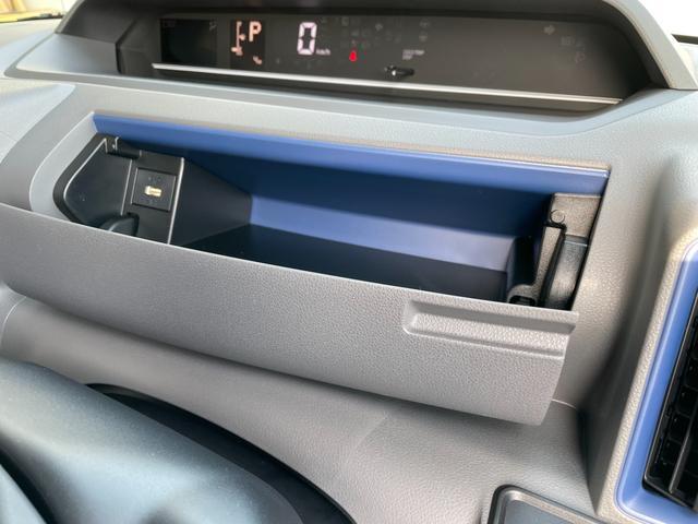 Xセレクション 運転席ロングスライドシート ミラクルオープンドア 左側パワースライドドア 前席シートヒーター スマートアシスト スマートキー プッシュスタート LEDヘッドライト オートライト オートエアコン(55枚目)