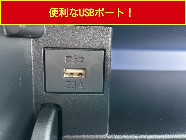 Xセレクション 運転席ロングスライドシート ミラクルオープンドア 左側パワースライドドア 前席シートヒーター スマートアシスト スマートキー プッシュスタート LEDヘッドライト オートライト オートエアコン(56枚目)