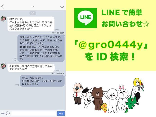 Gターボ 9インチ純正メモリーナビ(11枚目)