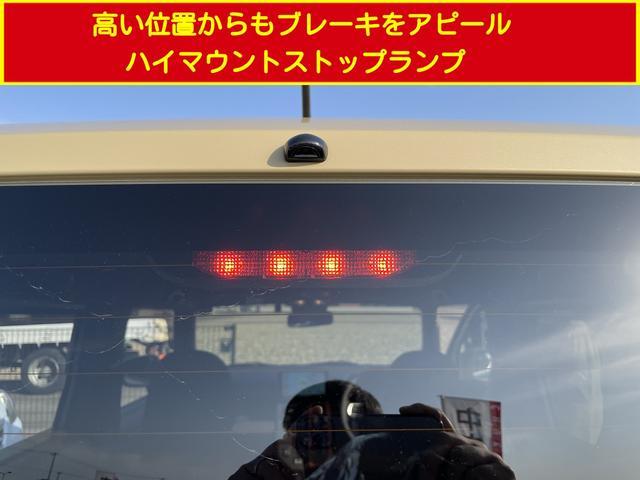 Gターボ 9インチ純正メモリーナビ(29枚目)