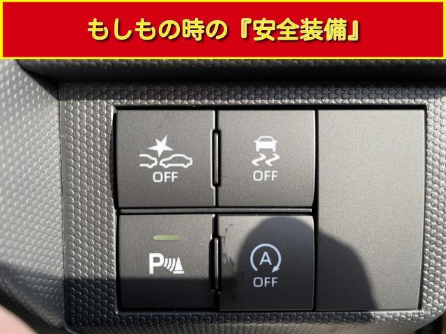 Gターボ 9インチ純正メモリーナビ(42枚目)
