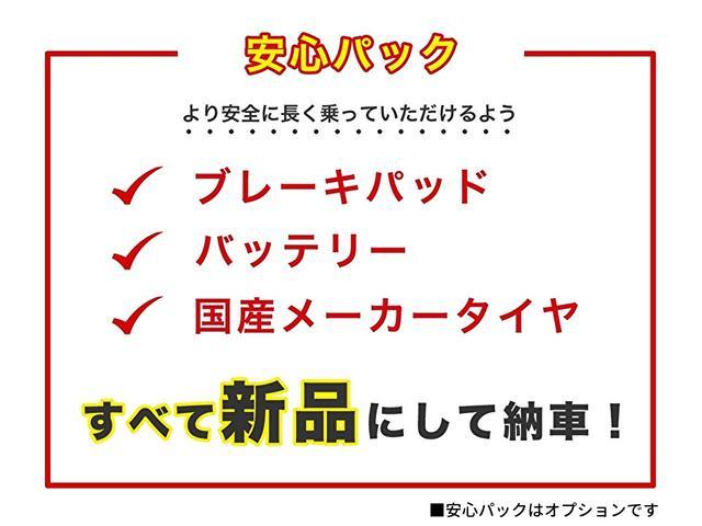 Gターボ 9インチ純正メモリーナビ(44枚目)