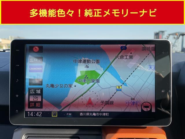 Gターボ 9インチ純正メモリーナビ(45枚目)