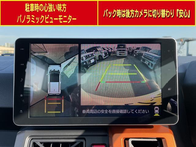 Gターボ 9インチ純正メモリーナビ(46枚目)