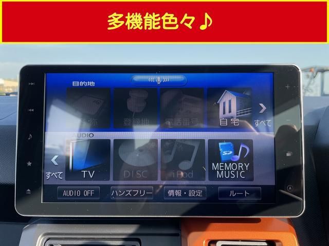 Gターボ 9インチ純正メモリーナビ(47枚目)