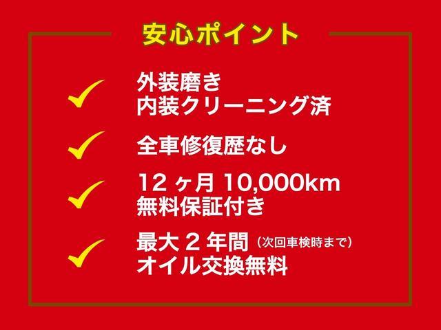 Gターボ 9インチ純正メモリーナビ(57枚目)