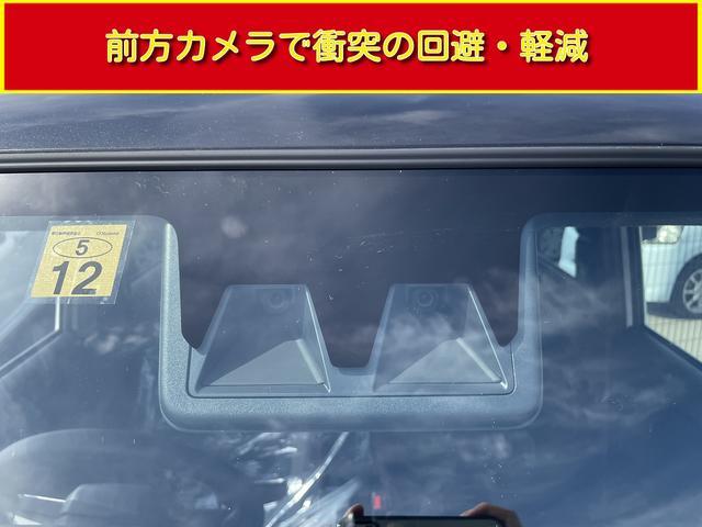 Gターボ スカイフィールトップ 前席シートヒーター LEDヘッドライト スマートキー プッシュスタート オートライト スマアシ クルーズコントロール(15枚目)